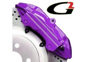 G2 Brake Caliper Paint System Purple G2 G2165 66 99 With Free Shipping At Andy S