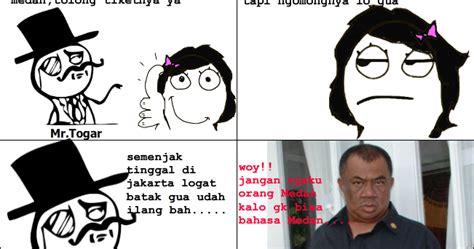 Ala Medan baru bahasa indonesia ala orang medan