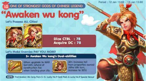 film china legendaris trik mendapatkan kartu karakter s dan s awaken wukong get