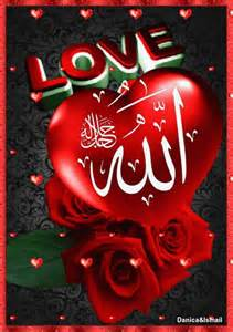 happy valentines day in arabic allah valentines day and happy valentines day on