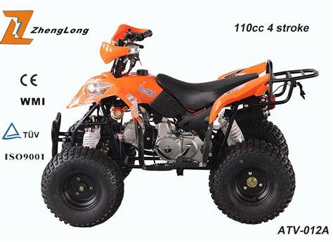 atv swing arm wholesale 250cc atv swing arm 250cc atv swing arm