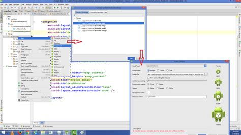 android studio layout imageview android studio android imageview exle