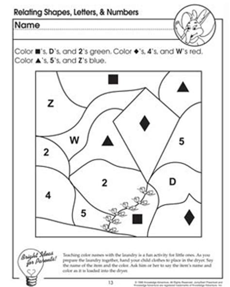 printable shapes letters and numbers all worksheets 187 color worksheets for preschoolers