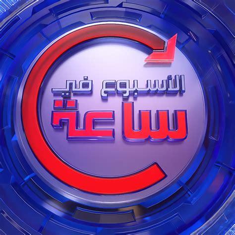 ideas tv ideas tv lebanon ideas tv production company
