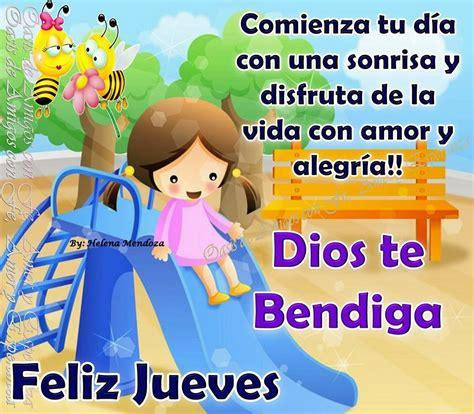 imagenes dios te bendiga feliz jueves feliz jueves imagenes para compartir con los amigos