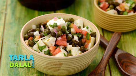 4 protein rich salads paneer aur hare chane ka salad protein rich by tarla