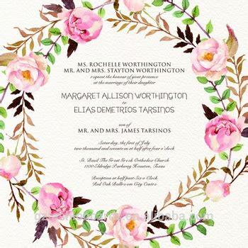 gambar bunga  undangan pernikahan