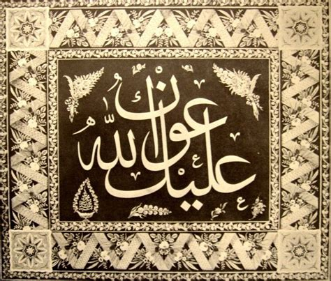 Islamic Artworks 54 54 best islamic decor and gifts images on