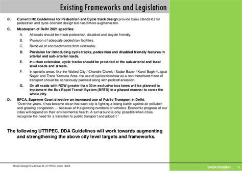 design criteria utah uttipec street design guidelines
