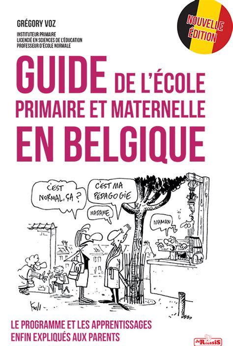 L Guide by Guide De L Enseignement 2 192 Quoi Sert L 233 Cole