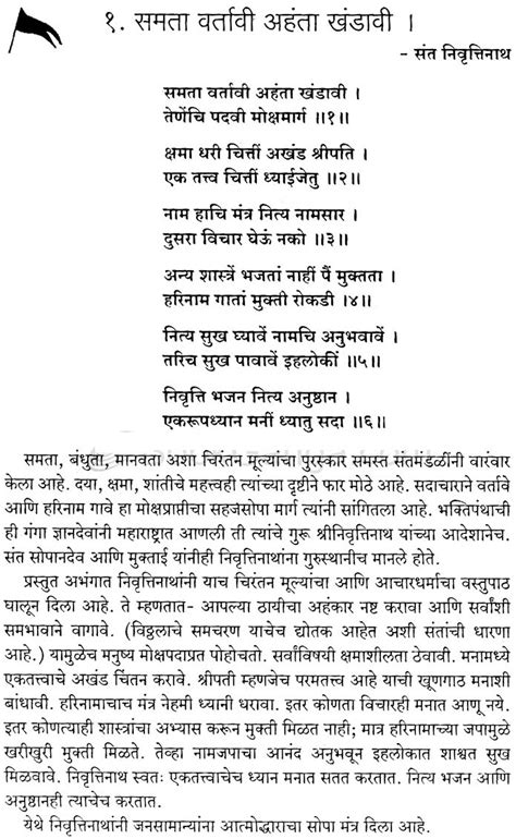 tulsidas biography in english pdf rent sant dnyaneshwar marathi movie and other movies tv