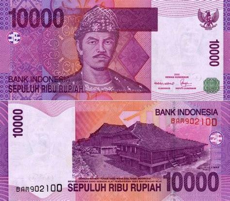 Uang Lama Rp10 000 rp10 000 bahasa indonesia ensiklopedia bebas