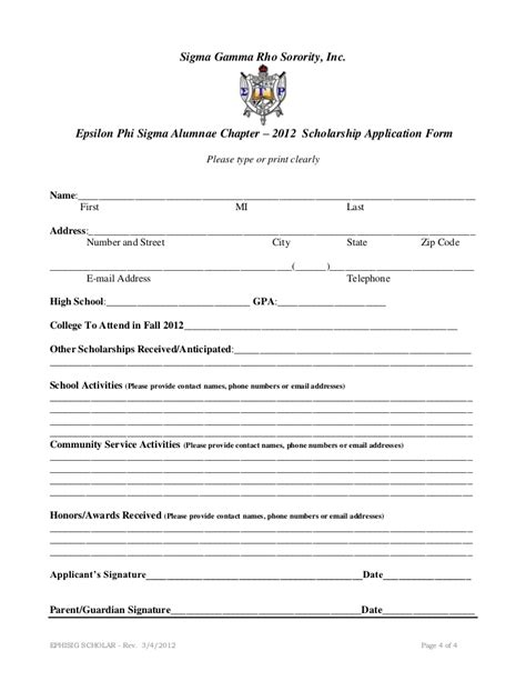 Award Letter Ishan Uday Scholarship Application Form The Application Form Here 2017 Gray Foundation