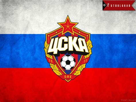 Not a Fairy Tale Ending - CSKA Moscow Win the Championship ...