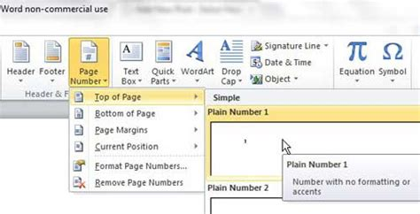 delete header section remove the page number from a title page in word 2010
