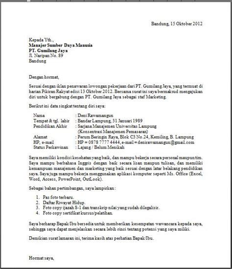 contoh surat lamaran kerja di bank kata kata gokil raja