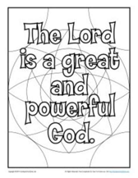 bible coloring page for kids | bible phrase