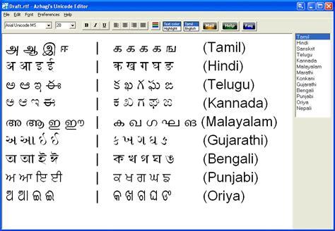 Letter Convert To Marathi letter in marathi language platinum class limousine