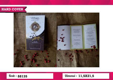 Undangan Pernikahan Dan Khitanan Erba Hc 9912 undangan cover erba hc 88135 erba cover juragansouvenir