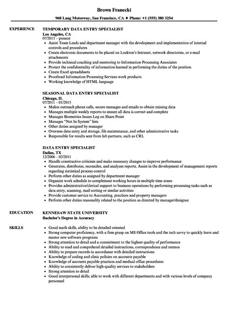data entry clerk resume examples free to try today myperfectresume