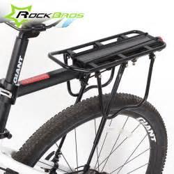 aliexpress buy rockbros alloy bicycle rack seat