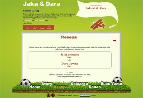 desain undangan pernikahan tema bola tema undangan online football holic undangan sepak bola