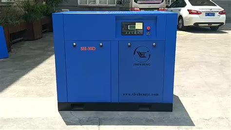 Nlg Air Compressor 24 L Ac 1001 7 13 bar 9 14m3 min shanghai air compressor buy
