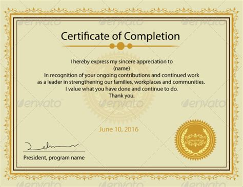 certificate of completion of template certificate of completion template 14 free sles