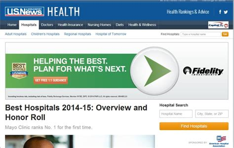 best health news websites 25 best websites that save time and stress when giving care