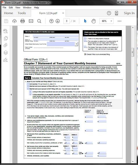bankruptcy form bankruptcy forms software standard