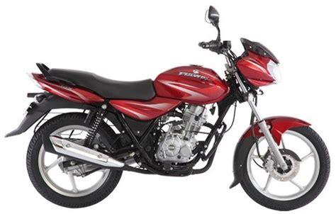 bajaj discover dtsi 125cc price bajaj discover 125 price buy discover 125 bajaj discover