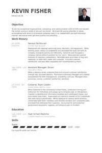 newgrange essay art history verbs for your resume analysis paper