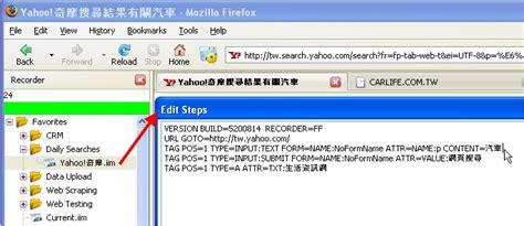 imacros mozilla tutorial unlimited backlink gratis pake imacros bloggerrized