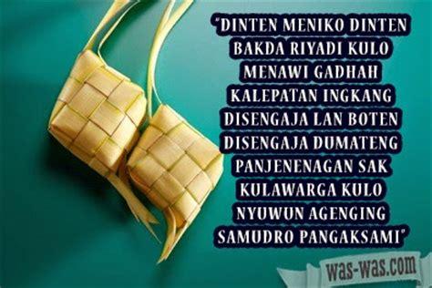 kata ucapan selamat idul fitri bahasa jawa was was was was