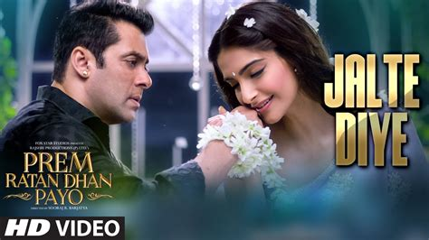 full hd video prem ratan dhan payo jalte diye full hd video song prem ratan dhan payo