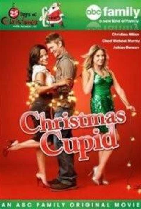 film boneka natal 2010 filme um cupido no natal christmas cupid 2010