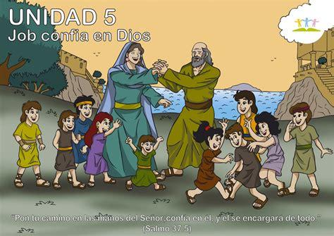 imagenes biblicas de job historia j 243 confia en dios ebi m 233 xico