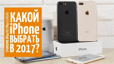 bolshoe sravnenie iphone splusplus youtube