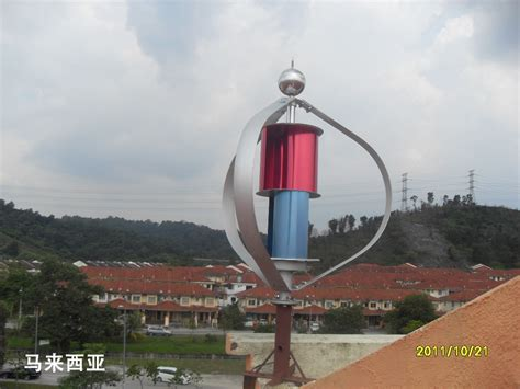 china magnetic wind power generator 1000w for home use