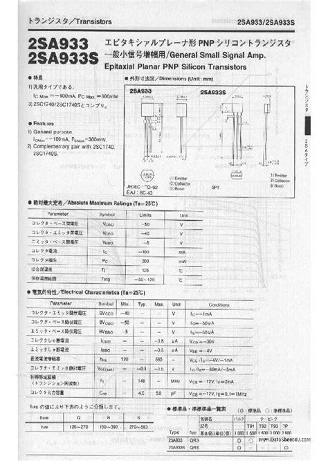 a933 144321 pdf datasheet ic on line