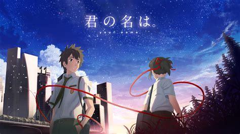 anime in your name anime your name fondo de pantalla 君の名は
