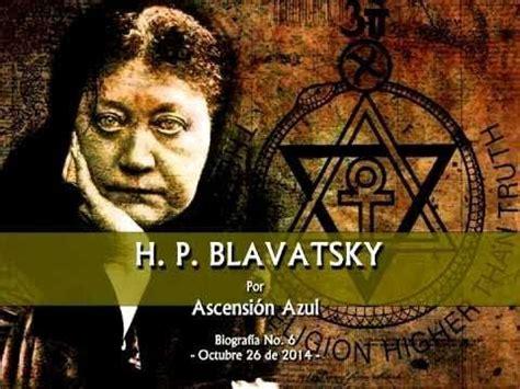 descargar libros helena blavatsky helena blavatsky la doctrina secreta 1 los mejores audio libros en espa 241 ol youtube