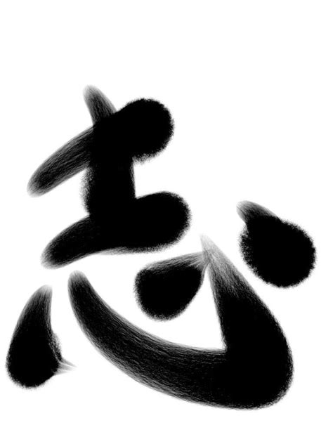 zen brush simple ink brush tool  ipad iphone