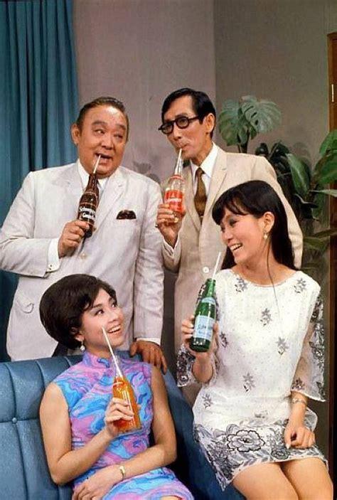 hong kong female actress 70s 玉泉汽水 vintage hong kong movie stars love this hong kong