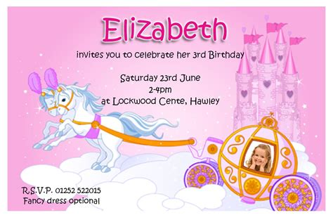 design birthday invitation cards free outstanding free invitation cards for birthday party 79