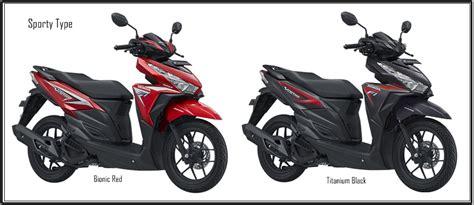 Saringan Udara Honda Vario 125 Pcx 150 Astra search results for honda vario 150 esp calendar 2015