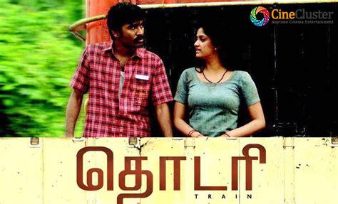 theme music ringtones tamil thodari movie ringtones bgm music download dhanush