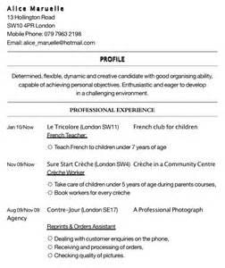 Definition Resume En Anglais Exemple De Cv En Anglais Comment 233 Pour Faire 233 Voluer Sa