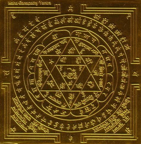 Yantra Mantra sacred yantra maha ganapathi yantra
