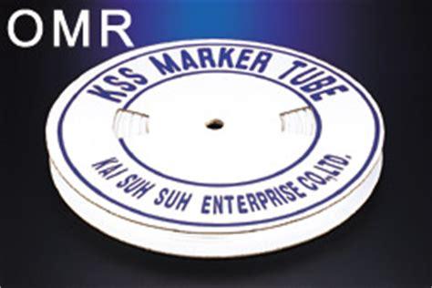Marker 5 5 Kss By Wobble o型空白膠管 kcccomr kss omr